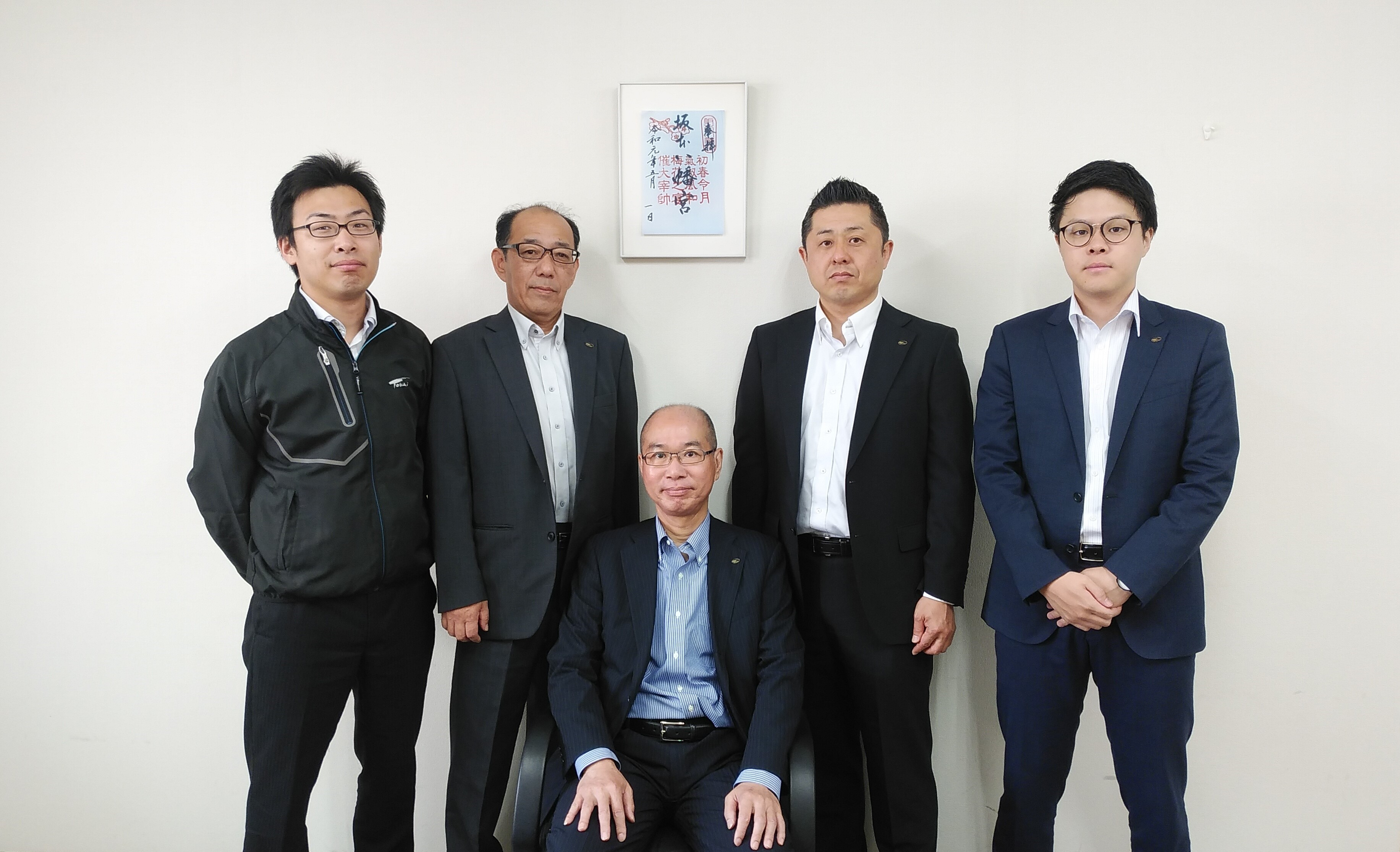 https://tokaikosho.com/kanri/wp-content/uploads/2019/06/HPfukuoka-1.jpg